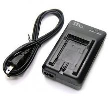 Sạc dây pin VSK 0581 sạc cho máy ảnh kỹ thuật số pin CGR-D120, CGR-D08s, CGR-D220, CGR-D16s, D320, D28s