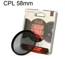 Filter Kính lọc Marumi Fit & Slim Circular PL 58mm