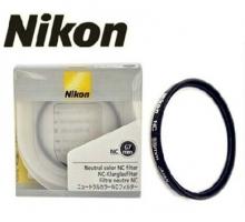 Kính lọc Filter UV Nikon 58mm