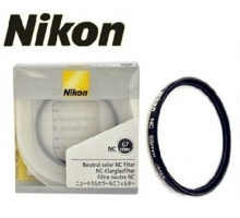 Kính lọc Filter UV Nikon 62mm