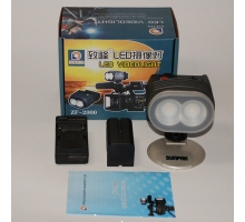 Đèn led Zifon ZF-2000