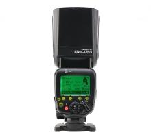 Flash Shanny SN600SN Speedlite for Nikon