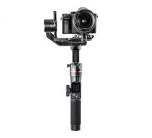 Thiết bị chống rung cầm tay Feiyu AK2000 - Gimbal cho máy ảnh, máy quay - Chính Hãng