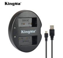 Sạc đôi Kingma cho pin Fujiflim NP-W126