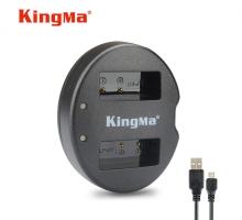 Sạc đôi Kingma cho pin Canon LP-E17