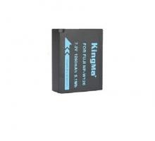 1 Pin 1 Sạc Kingma cho pin Fujiflim NP-W126