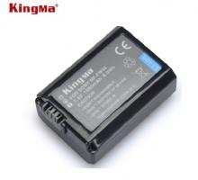 Combo 2 pin 1 sạc đôi Kingma NP-FW50