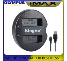 SẠC ĐÔI KINGMA FOR OLYMPUS BLS1/BLS5